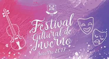 Festival Cultural de Inverno 2017 em Socorro-SP