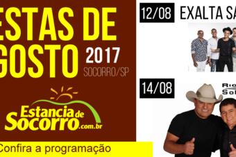 Festas de Agosto em Socorro/SP 2017 – Programação