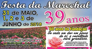 ADIADA – Aguardem nova data – Festa da Marechal no Feriado de Corpus Christi em Socorro/SP